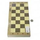 Шахматы гроссмейстерские 350х350 CH 3350
