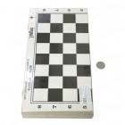 Шахматы, нарды и шашки 350х350 CH 6350
