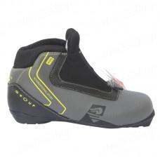 Лыжные ботинки ISG 406 NNN