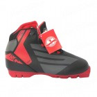 Лыжные ботинки ISG 504 SNS